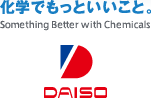 化学でもっといいこと。Something Better with Chemicals DAISO